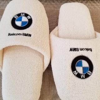 BMW - BMW    スリッパ 【新品】     BMWノベルティ