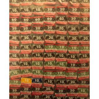 サントリー(サントリー)のサントリーマイレージ サントリーマイレージ倶楽部  13140ポイント(その他)