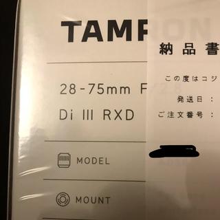 タムロン(TAMRON)のTAMRON 28 75 2.8 Di III RXD  A036(ミラーレス一眼)