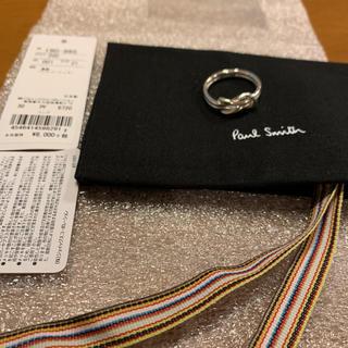 ポールスミス(Paul Smith)のPaul Smith ポールスミス リング  シルバーメッキ 真鍮 21号(リング(指輪))