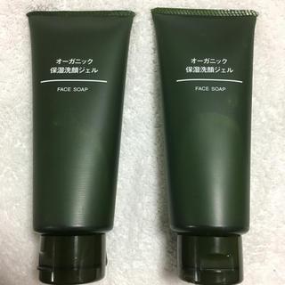 ムジルシリョウヒン(MUJI (無印良品))のMUJI オーガニック保湿洗顔ジェル 未使用品(洗顔料)