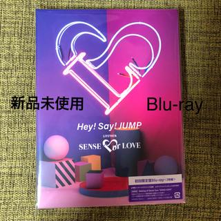 ヘイセイジャンプ(Hey! Say! JUMP)の新品Hey!Say!JUMP LIVE TOUR SENSE or LOVE (ミュージック)