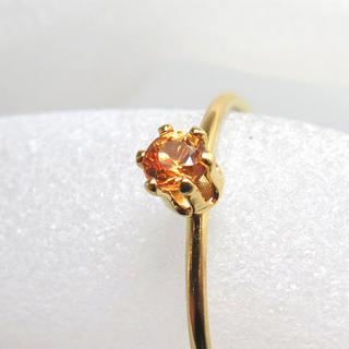 14kgf 天然石 オレンジサファイア リング(リング(指輪))