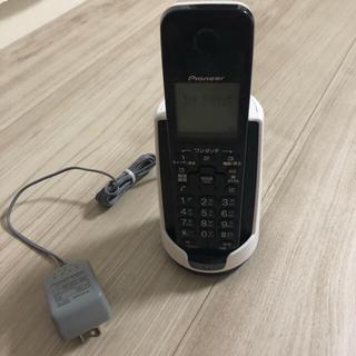 パイオニア(Pioneer)のパイオニア Pioneer TF-FD15S デジタルコードレス電話機 親機のみ(その他)