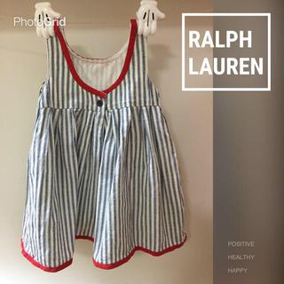 ラルフローレン(Ralph Lauren)のまっこ様  RALPHストライプワンピ(ワンピース)