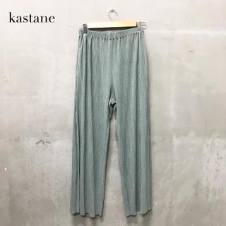 カスタネ(Kastane)の【kastane】プリーツ パンツ カスタネ(その他)