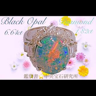 350万以上❗️希少❤️超大粒❤️ブラックオパール ダイヤモンド リング(リング(指輪))