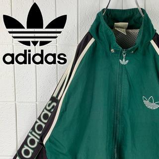 アディダス(adidas)のnarisaさん 専用 アディダス アームロゴ ゆるだぼ 90s ナイロン(ナイロンジャケット)