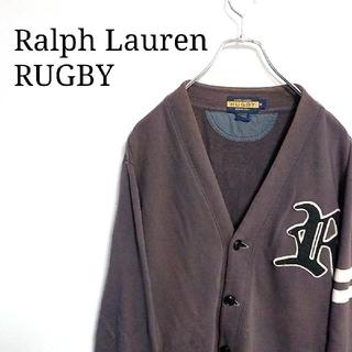 ラルフローレン(Ralph Lauren)の【値下げ中】90s ラルフローレン ラグビー カーディガン 激レア(カーディガン)