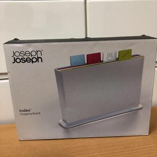 ジョセフジョセフ(Joseph Joseph)のjoseph  joseph   indexまな板(調理道具/製菓道具)