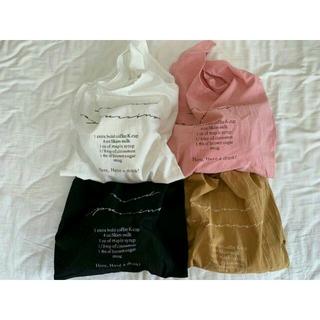 スタイルナンダ(STYLENANDA)のdepoundロゴ カフェバッグ(pink、black、brown)(トートバッグ)