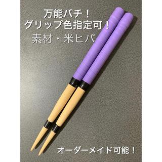米ヒバのマイバチ・万能型!(その他)