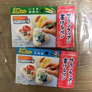 サランラップに書けるペン(収納/キッチン雑貨)