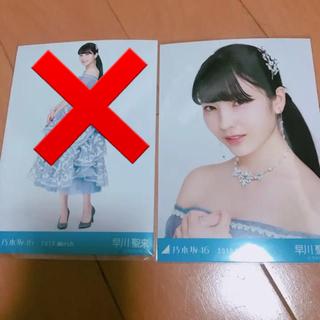 ノギザカフォーティーシックス(乃木坂46)の早川聖来 生写真(女性アイドル)