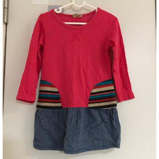 ☆kiccoly キッズ 子供服 ワンピース 訳あり リメイクに 100サイズ (ワンピース)