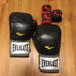 エバーラスト(EVERLAST)のEVERLAST ボクシンググローブ 8オンス バンテージおまけ(ボクシング)