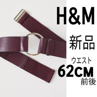 エイチアンドエム(H&M)のベルト(ベルト)