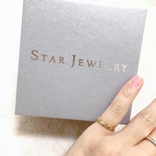 スタージュエリー(STAR JEWELRY)のSTAR JEWELRY GIRL ピンキーリング 18金ゴールド ダイヤ(リング(指輪))