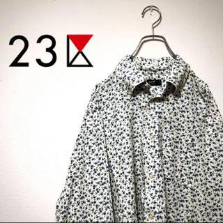ニジュウサンク(23区)の【レア】23区 シャツ 長袖 メンズ 花柄 総柄 ボタンダウンシャツ 美品(シャツ)