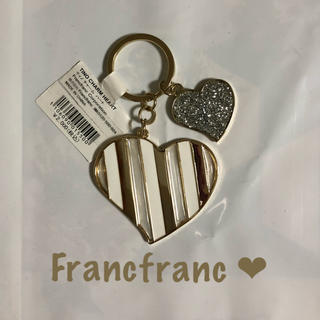 フランフラン(Francfranc)のFrancfranc フランフラン ❤︎ チャーム ハート 新品(キーホルダー)