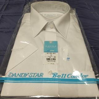 アイトス(AITOZ)のアイトス 半袖カッターシャツ ホワイト 41cm AZ-43106-001(シャツ)