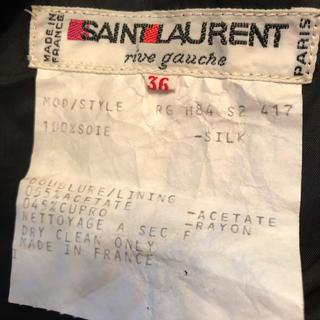 サンローラン(Saint Laurent)のサンローランドレス(ロングワンピース/マキシワンピース)
