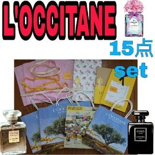 ロクシタン(L'OCCITANE)のL'OCCITANE  15点  セット  送料無料  ショップ袋  リボン(ショップ袋)