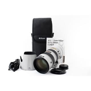 ニコン(Nikon)の☆手振れ補正搭載望遠☆ニコン AF-S 70-200mm F2.8 ライトグレー(レンズ(ズーム))