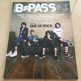 ワンオクロック(ONE OK ROCK)のB-PASS(バックステージ・パス) 2010年7月号(アート/エンタメ/ホビー)