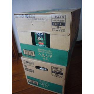 ★引き取りOK★ヘルシア1L12本ケース2箱☆花王★24本(茶)