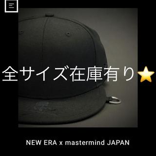 マスターマインドジャパン(mastermind JAPAN)のNEW ERA mastermind JAPAN 59FIFTY® (キャップ)