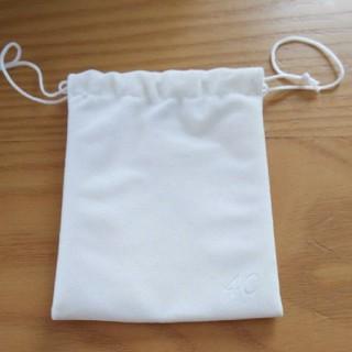 ヨンドシー(4℃)の4℃ 保存袋(ショップ袋)