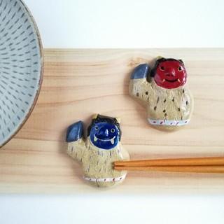 ナマハゲ 箸置きセット(キッチン小物)