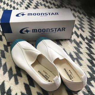 ムーンスター(MOONSTAR )の上靴(その他)