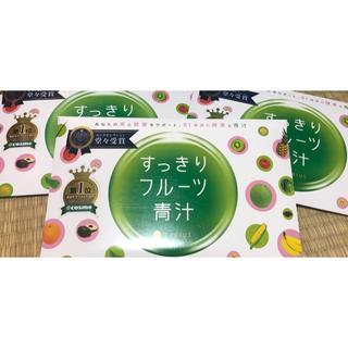 ファビウス(FABIUS)のすっきりフルーツ青汁3箱(90包)(青汁/ケール加工食品 )