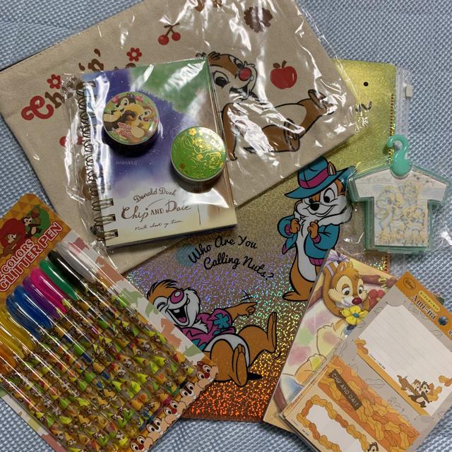 チップ&デール(チップアンドデール)のチップとデール  セレクト エンタメ/ホビーのおもちゃ/ぬいぐるみ(キャラクターグッズ)の商品写真