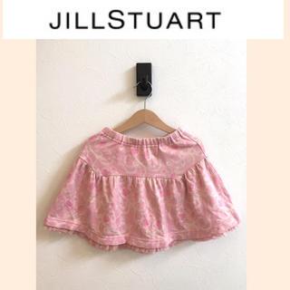 ジルスチュアート(JILLSTUART)の【リボンが可愛い】ジルスチュアート 120cmスカート(スカート)