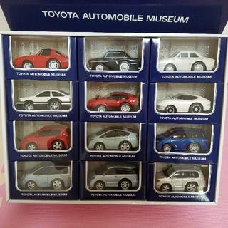 トヨタ(トヨタ)のトヨタ博物館 オリジナルプルバックカー(模型/プラモデル)
