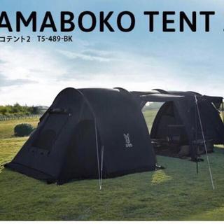 ドッペルギャンガー(DOPPELGANGER)のDOD カマボコテント2 ブラック 黒 ドッペルギャンガー アウトドア キャンプ(テント/タープ)