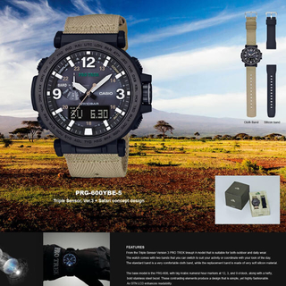 カシオ(CASIO)のCASIO プロトレック トレッキング(腕時計(デジタル))