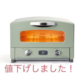 バルミューダ(BALMUDA)の【新品】アラジン グラファイトースター(調理機器)