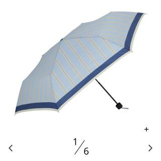 フランフラン(Francfranc)の新品未使用!リーガ 折りたたみ傘(Francfranc購入)(傘)