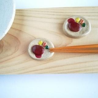 ハンバーグ 箸置きセット(キッチン小物)