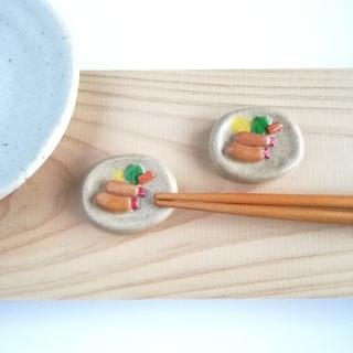 エビフライ 箸置きセット(テーブル用品)