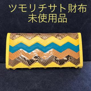 ツモリチサト(TSUMORI CHISATO)のツモリチサト長財布新品(長財布)