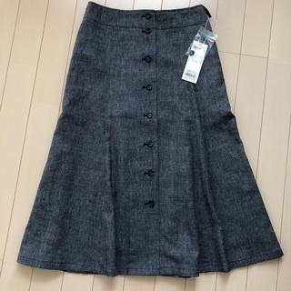 ニジュウサンク(23区)の23区S リネンスラブストレッチ フロントボタンスカート(ロングスカート)