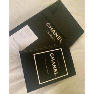 シャネル(CHANEL)のCHANEL BOOKS 2冊セット インテリア(洋書)
