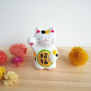 ちっこい招き猫 インテリア置物(置物)