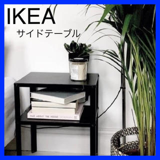 イケア(IKEA)の最安値 ☆ IKEA KNARREVIK サイドテーブル(コーヒーテーブル/サイドテーブル)
