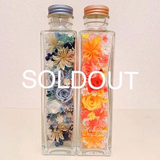 ブルーとピンクベース ハーバリウム 四角瓶ミディアム 2本セット(その他)